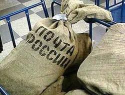 """Директор филиала """"Почты России"""" ответил, будут ли письма доставляться за несколько дней"""