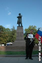 """В Саратове прошел """"коллективный пикет в единственном числе"""""""