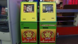 Игровые автоматы залатое лото игровые автоматы я
