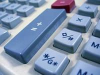 Предлагается снизить ставку по ипотеке за счет налоговых льгот для банков