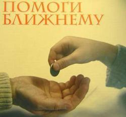 """Балаковская молодежь удивились """"щедрому подарку депутата"""""""