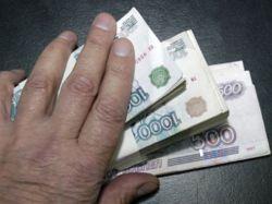 Мошенница обманула пенсионерку на 70 тысяч