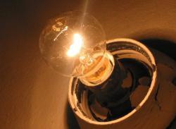 Гражданину отключили электричество из-за долга в 4 685 рублей