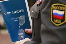 Компанию обязали выплатить полицейскому 1,5 млн руб. страховки