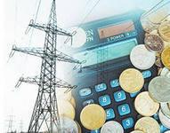 Естественным монополиям могут не проиндексировать тарифы