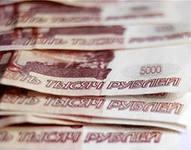Гражданин взял в кредит 22 млн по подложным документам