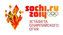 По Саратову Олимпийский огонь пронесут 250 человек