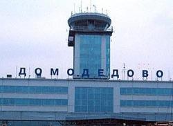 """""""Домодедово"""": направление на Саратов показало максимальную динамику роста пассажиропотока"""