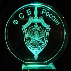"""""""Чекисты"""" ПФО обсудили меры противодействия межнациональным конфликтам"""