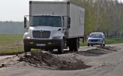 Количество ДТП из-за плохих дорог в районе выросло на 1000%