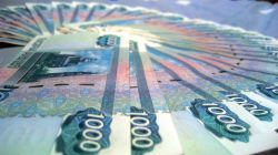 162,2 тыс. льготников отказались от пакета соцуслуг в пользу денег