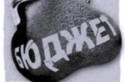 """Чиновник о городском бюджете-2014: """"Дороги содержать будем"""""""