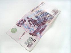 Изъяты сомнительные 2,5 тыс. рублей