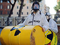 Облправительство выступило против нового полигона радиоактивных отходов