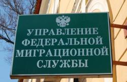 Саратовские приставы выдворили из страны шестерых иностранцев