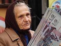 """Пенсионерка отдала незнакомым 230 тысяч """"на лечение бабушки"""""""