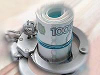 Заведено дело о налоговом мошенничестве на 14,6 млн