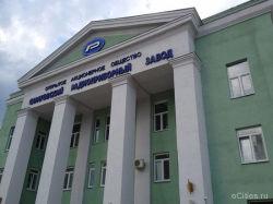 Завод размещает акции на 20 млн рублей