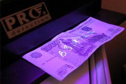 Бизнесмен заплатит штраф, в 15 раз превышающий размер взятки