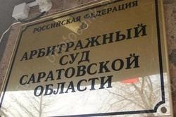 УК признали банкротом за многомиллионные долги