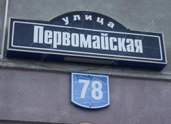 Депутаты выступили против изменений в структуре мэрии