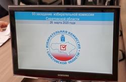 На довыборы в облдуму заявились шесть кандидатов