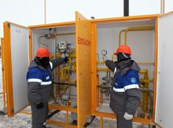 Газпром газораспределение Саратовская область газифицировал Расловку