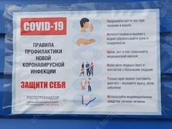 Еще у 253 жителей области подтвержден коронавирус