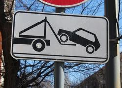 В областном центре активизируют эвакуацию автомобилей