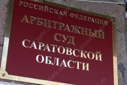 Сбербанк примет участие в банкротстве кондитерской фабрики