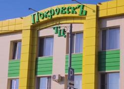 Облсуд подтвердил запрет на работу торгового центра