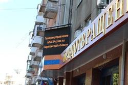 Саратовчанка пострадала на пожаре в Октябрьском районе