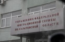 Саратов занимает 18-е место в РФ по популярности среди гастарбайтеров