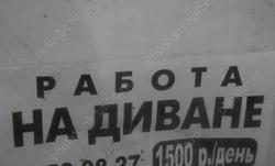 Саратовская область - последняя в ПФО по занятости населения
