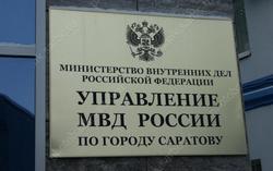 Полиция ищет свидетелей избиения парня на проспекте Кирова