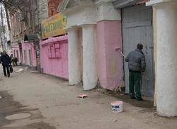 Времена. День рождения Рунета, в Саратове обсуждают розовые фасады