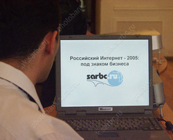Времена. Всем жителям СССР пообещали квартиры к 2000 году, начало работу ИА СарБК
