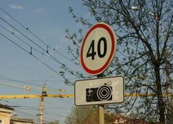 Двух юрлиц незаконно оштрафовали по дорожным камерам