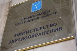 Постковидную реабилитацию прошли 1,5 тысячи жителей области