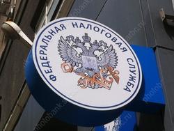 Саратовские самозанятые заработали более 1 млрд рублей