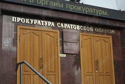 Саратовцу дали 10 месяцев строгача за пьяное ДТП