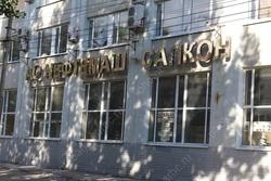 Против директора Нефтемаш-САПКОН прекратили дело о неуплате налогов