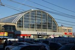 Времена. Столица России переехала из Москвы в Санкт-Петербург, в Саратове учрежден Сенной рынок