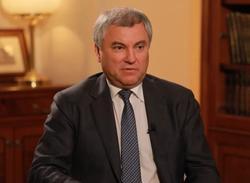 Володин подал заявку на участие в праймериз Единой России