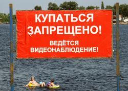 С начала лета в области утонули 25 человек