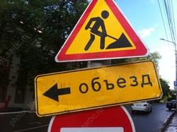 Из-за перекрытого перекрестка изменятся маршруты автобусов
