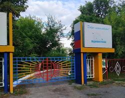 Детский лагерь закрылся из-за коронавируса у сотрудников