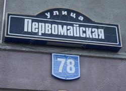Мэрия берет в кредит почти 2,7 млрд рублей