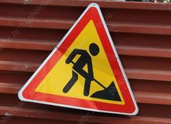 Из-за ремонта теплосети на 10 часов перекроют участок Чернышевского