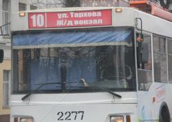 Возбуждено уголовное дело об избиении водителя троллейбуса